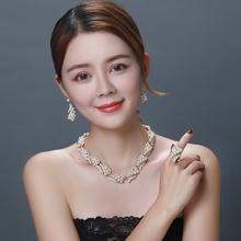 韩式珍pt锁骨链四件pe女欧美夸张装饰项链宴会礼服时尚配饰