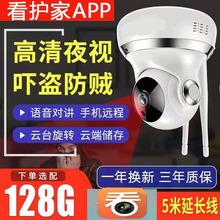 看护家pt无线摄像头pe  WiFi监控家用高清 YCC365Plus