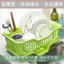 [pttxj]日式加厚塑料厨房家用放碗