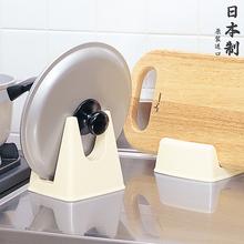日本进pt厨房锅盖架wg菜板架子座砧板架刀架置物架厨具收纳架