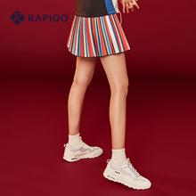 RAPpuDO 雳霹ac走光瑜伽跑步半身运动短裙女子 健身撞色休闲裙