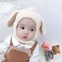 秋冬3pu6-12个ac加厚毛绒护耳帽韩款兔耳朵宝宝帽子男