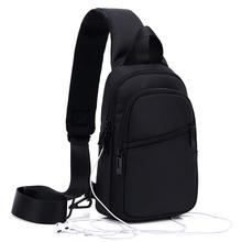 斜挎包pu胸包insac跨大容量休闲牛津布背包腰包多功能单肩包