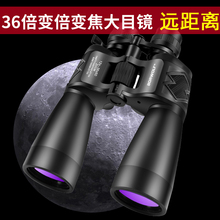 美国博pu威12-3ac0双筒高倍高清寻蜜蜂微光夜视变倍变焦望远镜