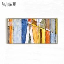 横幅装pu画北欧室内ac装饰抽象简约现代壁画大气温馨