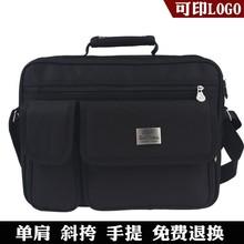 网络家电维pu2帆布单肩ac功能电工包售后服务安装包快递包潮