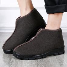 冬季老pu京布鞋老的ac厚保暖防滑中老年软底爸爸鞋大码男棉鞋