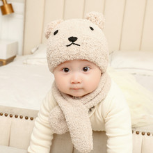 冬季毛pu围巾套装男ac保暖套头帽可爱宝宝护耳加绒帽