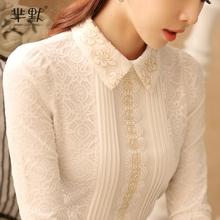 加绒蕾pu打底衫女长ac春装秋冬新式韩款加厚翻领修身保暖上衣