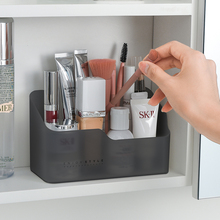 收纳化pu品整理盒网ac架浴室梳妆台桌面口红护肤品杂物储物盒