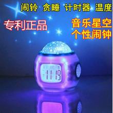 星空投pu闹钟创意夜ac电子静音多功能学生用智能可爱(小)床头钟