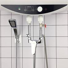 电热水pu混水阀U型ac用明装通用形水阀配件配大全
