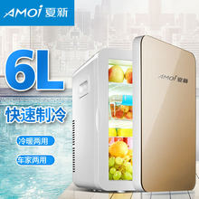 夏新车pu冰箱家车两ac迷你(小)型家用宿舍用冷藏冷冻单门(小)冰箱