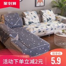 沙发垫pu季通用夏天xi式简约现代全包万能套巾罩坐垫子