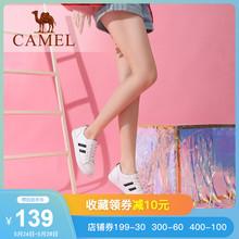 骆驼女pu2020春xi贝壳头板鞋女平底单鞋休闲百搭爆式(小)白鞋女