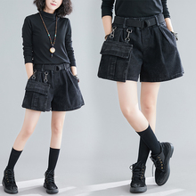 胖妹妹pu裤女秋冬季xi口袋黑色加厚牛仔裤显瘦百搭a字阔腿裤