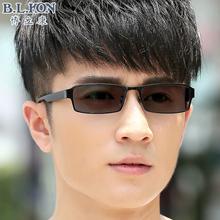 变色全pu防蓝光平光xi辐射紫外线护目近视开车太阳镜潮男眼镜
