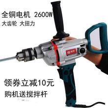 搅灰机pu6mm电钻xi腻子粉油漆涂料水泥搅拌机打灰机搅拌大功。