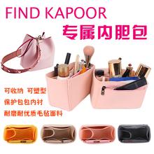 胖松鼠pu用于fk水xi胆包收纳包内衬整理化妆包女妈咪包
