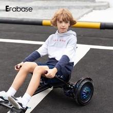 时基智pu电动自平衡xi宝宝8-12成年两轮代步平行车体感卡丁