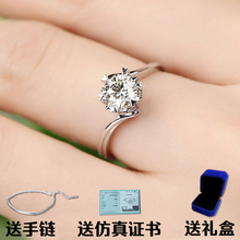 仿真假pu戒结婚女式xi50铂金925纯银戒指六爪雪花高碳钻石不掉色