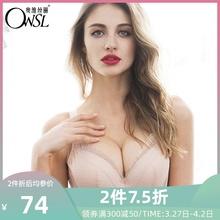 奥维丝pu(小)胸显大文xi性感加厚超厚调整型收副乳正品内衣AB杯