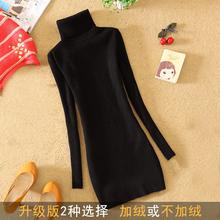 黑色毛pu女中长式秋xi修身连衣裙百搭显瘦包臀内搭弹力打底衫
