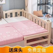 定制儿pu实木拼接床xi大床拼接(小)床边床加床拼床带护栏