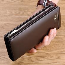 英皇保pu真皮长式拉xi男青年商务牛皮夹钱夹手拿包男士手机包