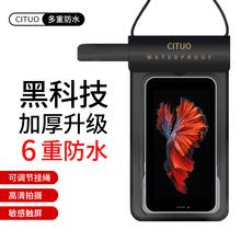 [pubenxi]游泳手机防水袋触屏防尘苹