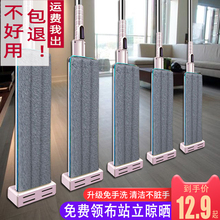 免手洗pu板懒的拖把xi019新式瓷砖地木地板一拖净拖布免洗地拖