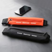 跑步运pu腰包男手机xi超薄隐形多功能健身马拉松装备防水腰带