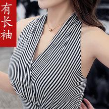 条纹挂pu背心T恤女xi20夏季新式短袖大码修身显瘦韩款露背上衣
