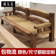 全实木pu的客厅组合xi中式木沙发现代组合纯实木定制