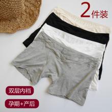 孕妇平pu内裤防磨腿xi纯棉低腰托腹黑色白色孕照孕妇写真衣服