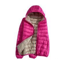 反季清pu超轻薄羽绒xi双面穿短式连帽大码女装便携两面穿外套