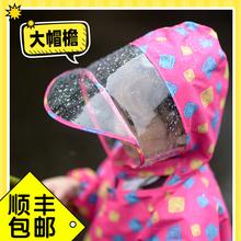 男童女pu幼儿园(小)学xi(小)孩子上学雨披(小)童斗篷式