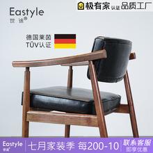 北欧实木总统pu日款白橡木xi议休闲电脑设计师椅韩款书房椅子