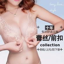 聚拢前pu性感前面扣xi调整内衣女士无钢圈防下垂上托文胸女。