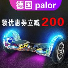 palpur保利隆1xi轮电动体感扭扭车代步宝宝成的双轮智能