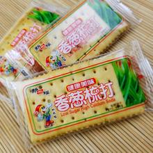 香葱梳pu饼干零食奶xi咸味无糖精2500g整箱批发散称