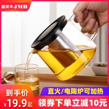 耐高温pu璃煮茶壶电xi用烧养身茶壶泡茶壶家用煮茶器套装