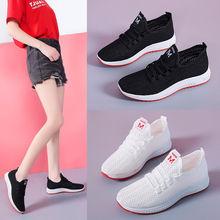新式老pu京布鞋女士xi动鞋休闲网鞋防滑软底单鞋妈妈鞋老的鞋
