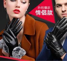 加厚柔pu手套加长男xi骑行秋季防水个性工作男女皮手套加大