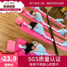 宝宝舞pu垫 女孩 xi厚防滑练舞蹈基本功垫初学者练功垫