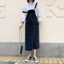 牛仔连pu裙女中长式xi0新春秋季洋气减龄宽松显瘦过膝吊带背带裙