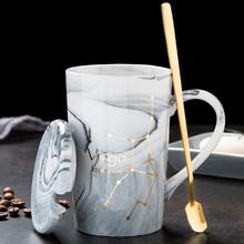 北欧创意陶瓷pu子十二星座xi带盖勺情侣男女家用水杯
