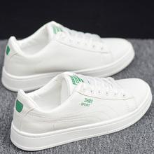 202pu新式白色学xi板鞋韩款简约内增高(小)白鞋春季平底