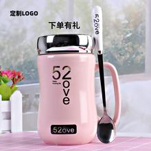 简约女pu瓷情侣粉色xi克杯办公喝水杯子带盖勺大容量定制