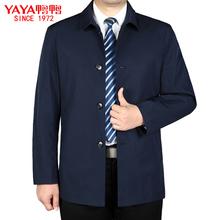 鸭鸭男pu春秋薄式夹xi老年翻领商务休闲外套爸爸装中年夹克衫